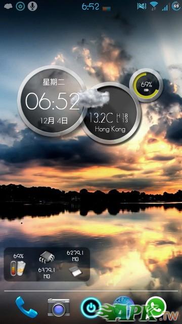 Screenshot_2012-12-04-06-52-09_調整大小.jpg