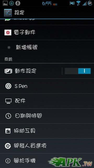 Screenshot_2012-12-04-06-55-15_調整大小.jpg