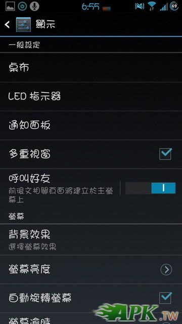 Screenshot_2012-12-04-06-55-57_調整大小.jpg