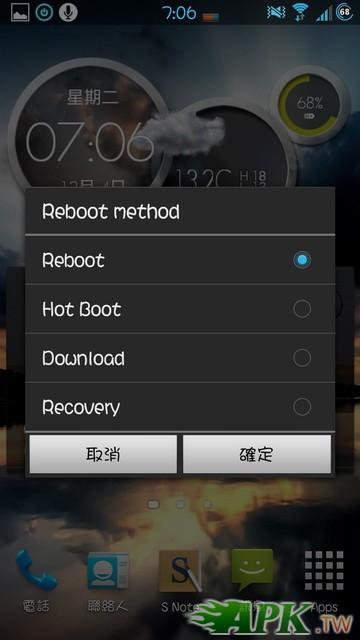 Screenshot_2012-12-04-07-06-58_調整大小.jpg