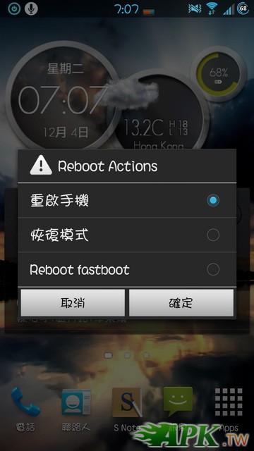 Screenshot_2012-12-04-07-07-17_調整大小.jpg