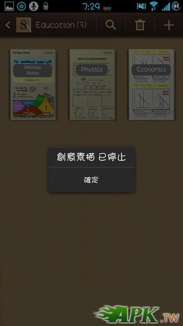 Screenshot_2012-12-04-07-29-06_調整大小.jpg
