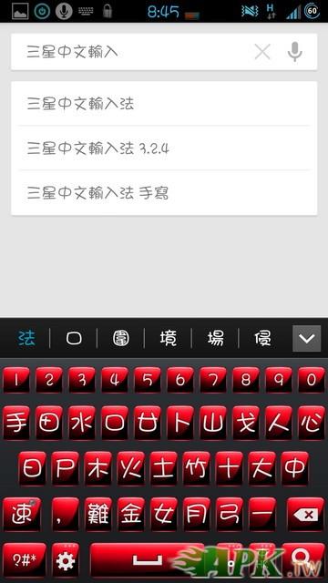 Screenshot_2012-12-04-08-45-08_調整大小.jpg