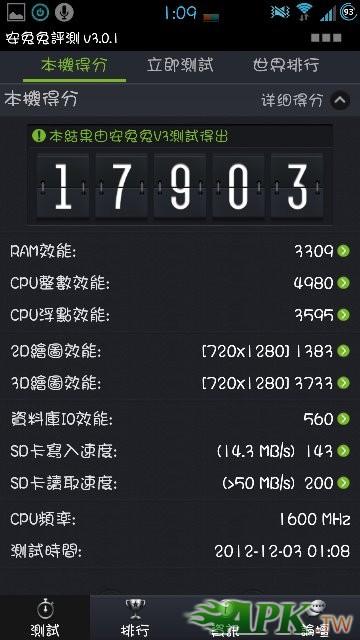 Screenshot_2012-12-03-01-09-29.jpg