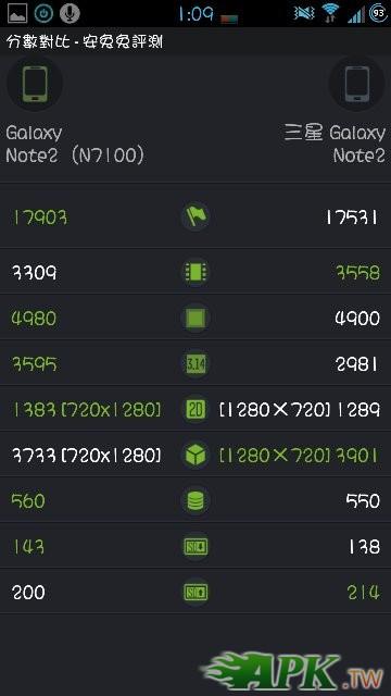 Screenshot_2012-12-03-01-09-47.jpg