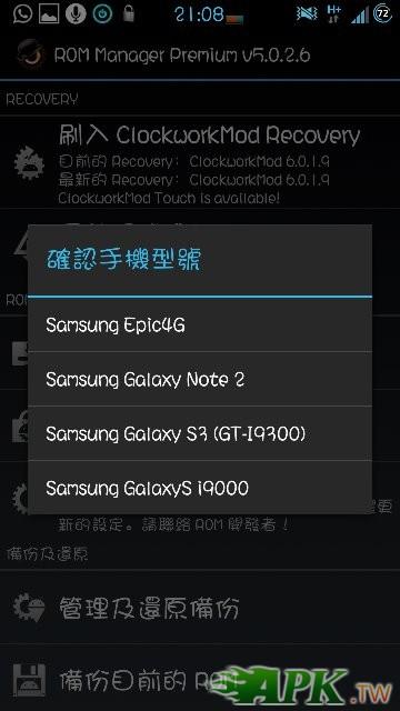 Screenshot_2012-12-06-21-08-15.jpg