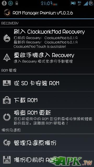 Screenshot_2012-12-06-21-03-30.jpg