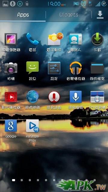 Screenshot_2012-12-07-19-00-56.jpg
