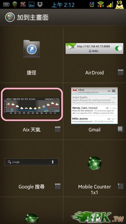 Screenshot_2012-12-13-02-12-52.jpg