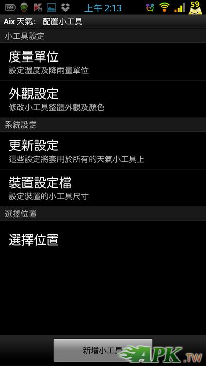 Screenshot_2012-12-13-02-13-02.png
