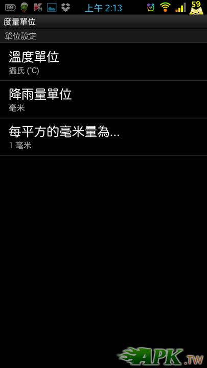 Screenshot_2012-12-13-02-13-11.png