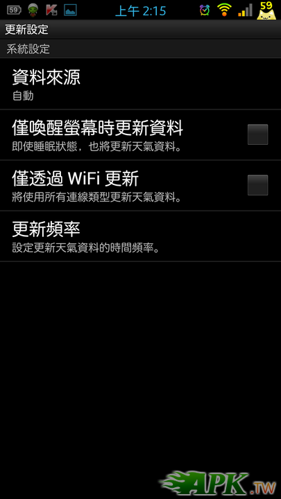 Screenshot_2012-12-13-02-15-11.png