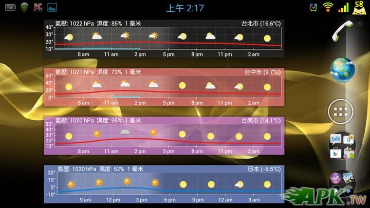 Screenshot_2012-12-13-02-17-43.jpg