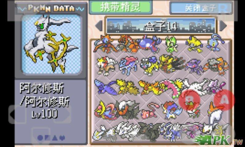 2012-12-15_10-51-42.jpg