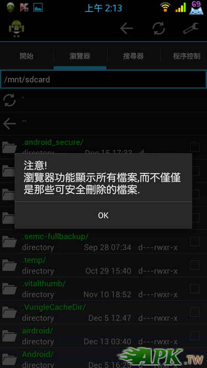 Screenshot_2012-12-16-02-13-20.png