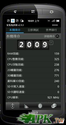 豌豆荚截图20121221100117.png