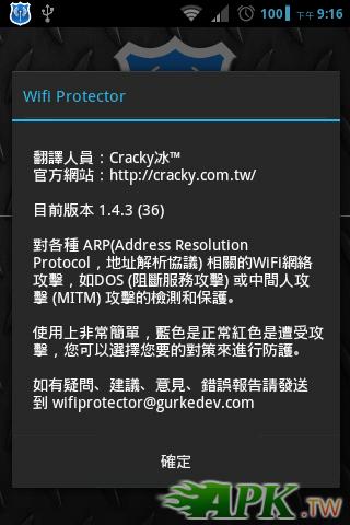 Wifi_Protector_6b.png