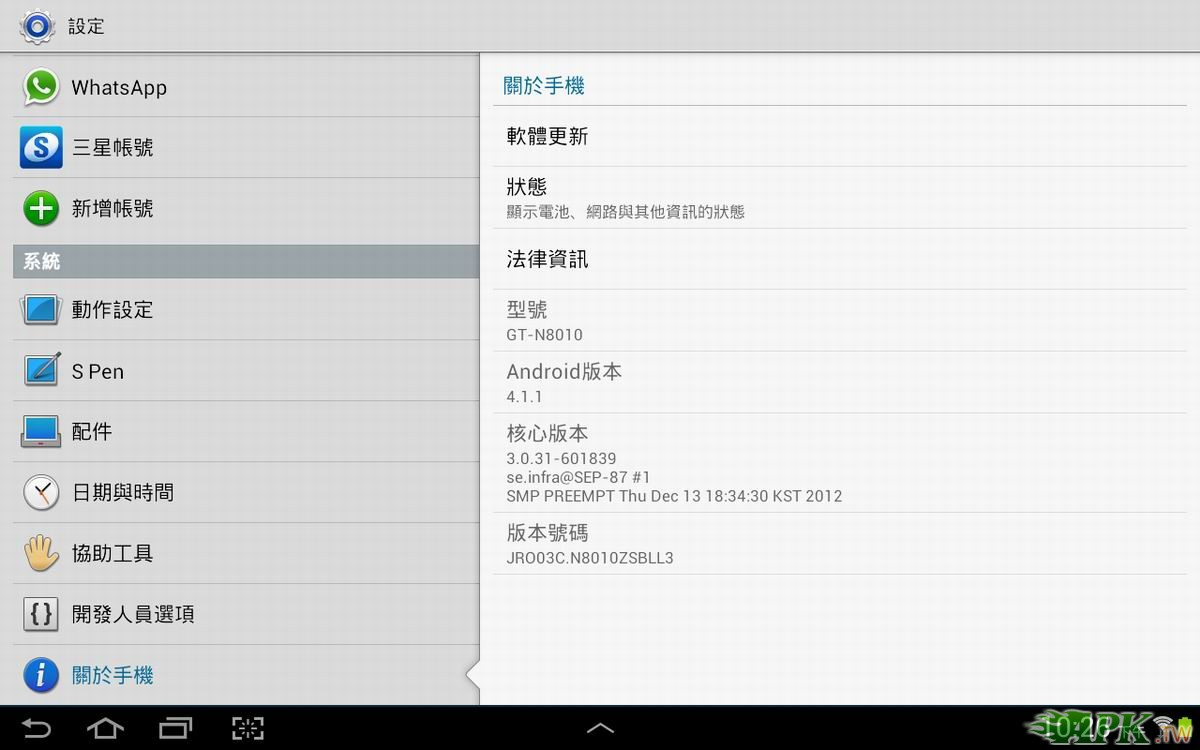 note4.1.1