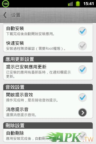 snap20121229_154102.png