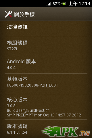 Screenshot_2012-12-30-00-14-42[1].png