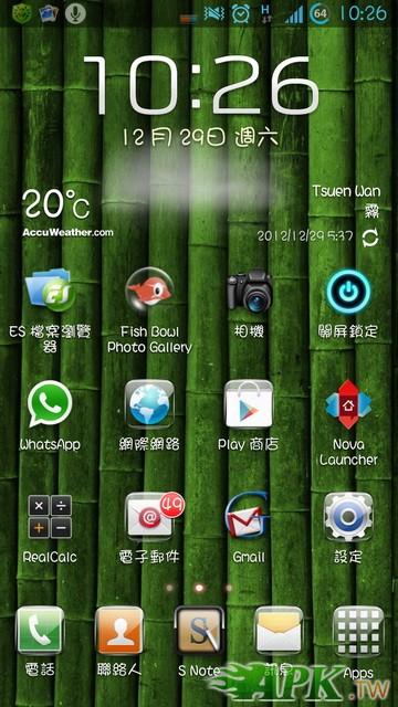 Screenshot_2012-12-29-10-26-29_調整大小.jpg