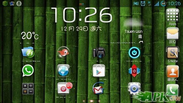 Screenshot_2012-12-29-10-26-40_調整大小.jpg