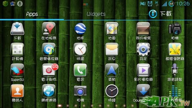 Screenshot_2012-12-29-10-26-52_調整大小.jpg