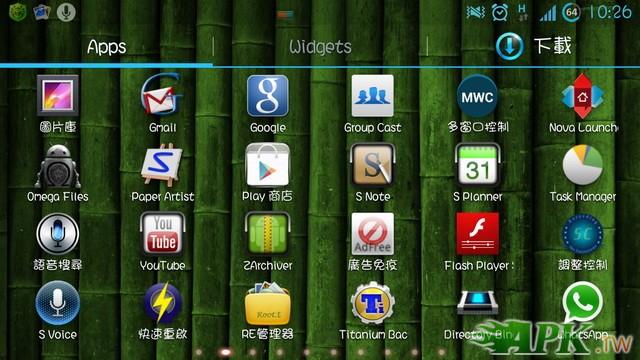 Screenshot_2012-12-29-10-26-59_調整大小.jpg