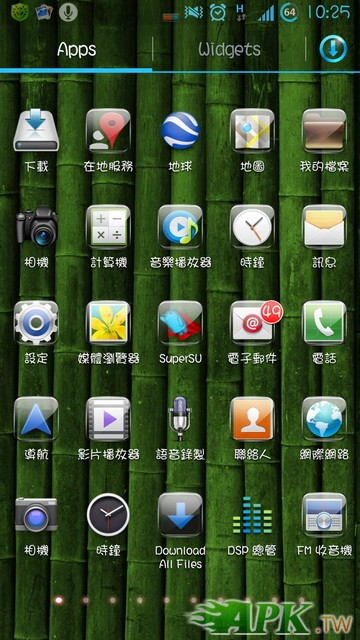 Screenshot_2012-12-29-10-25-51_調整大小.jpg