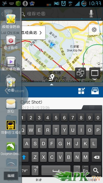 Screenshot_2012-12-29-10-33-49_調整大小.jpg