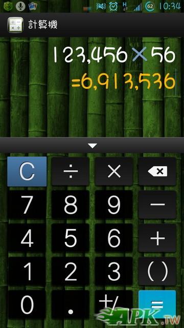 Screenshot_2012-12-29-10-34-56_調整大小.jpg
