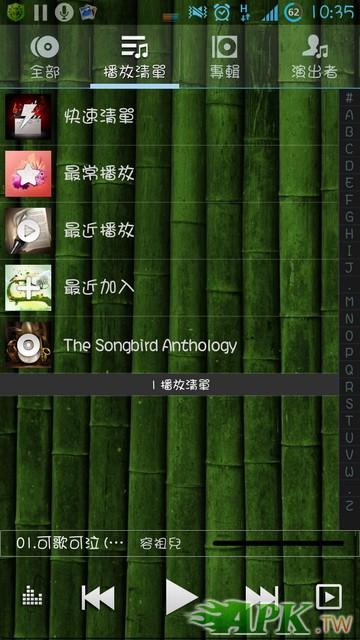 Screenshot_2012-12-29-10-35-08_調整大小.jpg