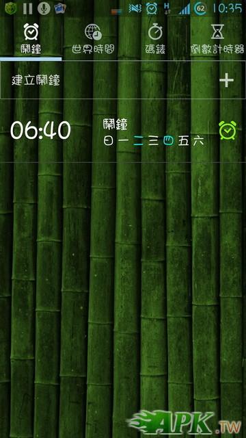 Screenshot_2012-12-29-10-35-27_調整大小.jpg