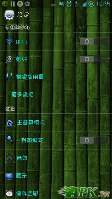 Screenshot_2012-12-29-10-36-00_調整大小.jpg