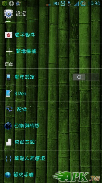 Screenshot_2012-12-29-10-36-15_調整大小.jpg