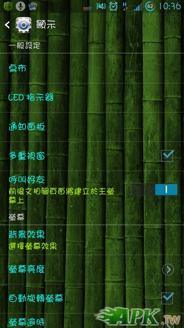 Screenshot_2012-12-29-10-36-49_調整大小.jpg