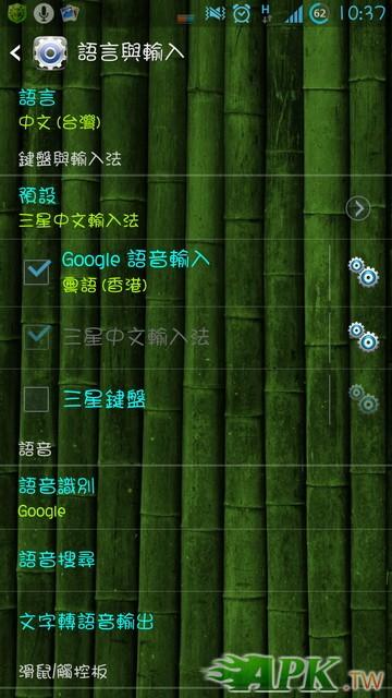 Screenshot_2012-12-29-10-37-20_調整大小.jpg