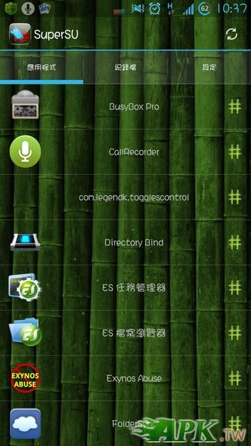 Screenshot_2012-12-29-10-37-47_調整大小.jpg