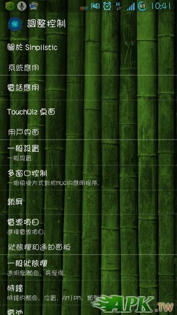 Screenshot_2012-12-29-10-41-36_調整大小.jpg