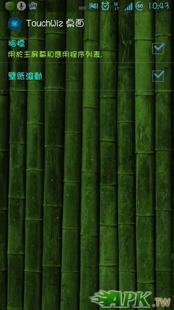 Screenshot_2012-12-29-10-44-00_調整大小.jpg