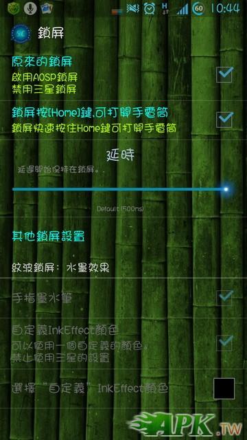Screenshot_2012-12-29-10-44-24_調整大小.jpg