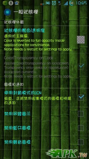 Screenshot_2012-12-29-10-45-18_調整大小.jpg