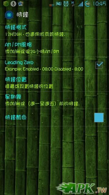 Screenshot_2012-12-29-10-45-24_調整大小.jpg