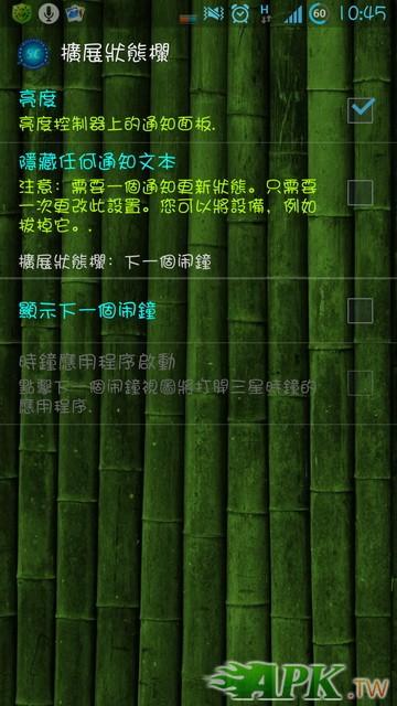 Screenshot_2012-12-29-10-45-46_調整大小.jpg