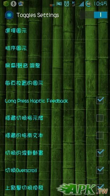 Screenshot_2012-12-29-10-45-53_調整大小.jpg