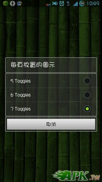 Screenshot_2012-12-29-10-50-00_調整大小.jpg