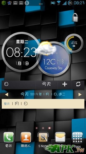 Screenshot_2013-01-01-08-23-44_調整大小.jpg