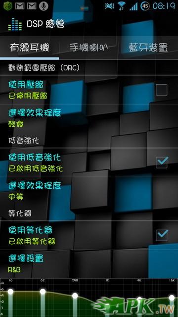Screenshot_2013-01-01-08-19-47_調整大小.jpg