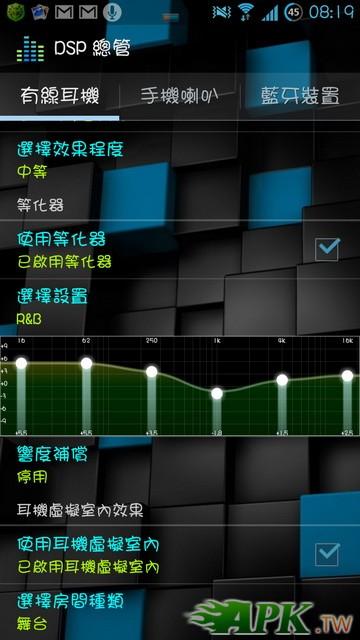 Screenshot_2013-01-01-08-19-56_調整大小.jpg