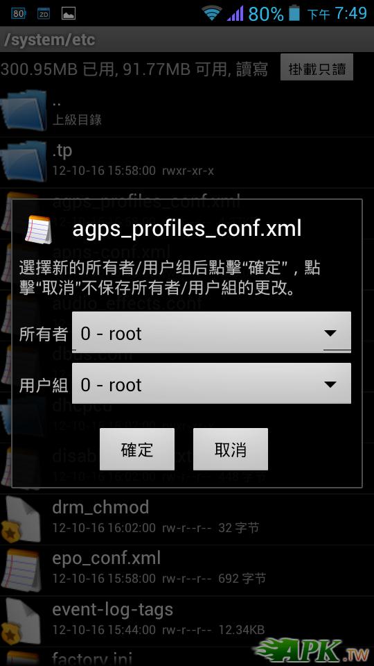 Screenshot_2013-01-01-19-49-12.png